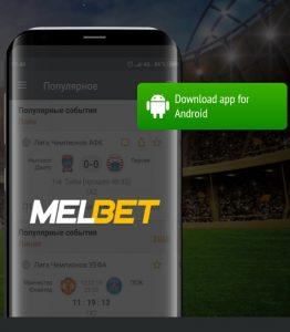 melbet app 1
